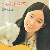 11/28 発売 Amazon DOD「昭和歌謡・復刻盤シリーズ」第1弾 展開10タイトル発売開始!