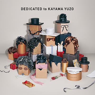 加山雄三 芸能生活60周年記念アルバム 13年ぶり待望のオリジナルアルバム「DEDICATED to KAYAMA YUZO」